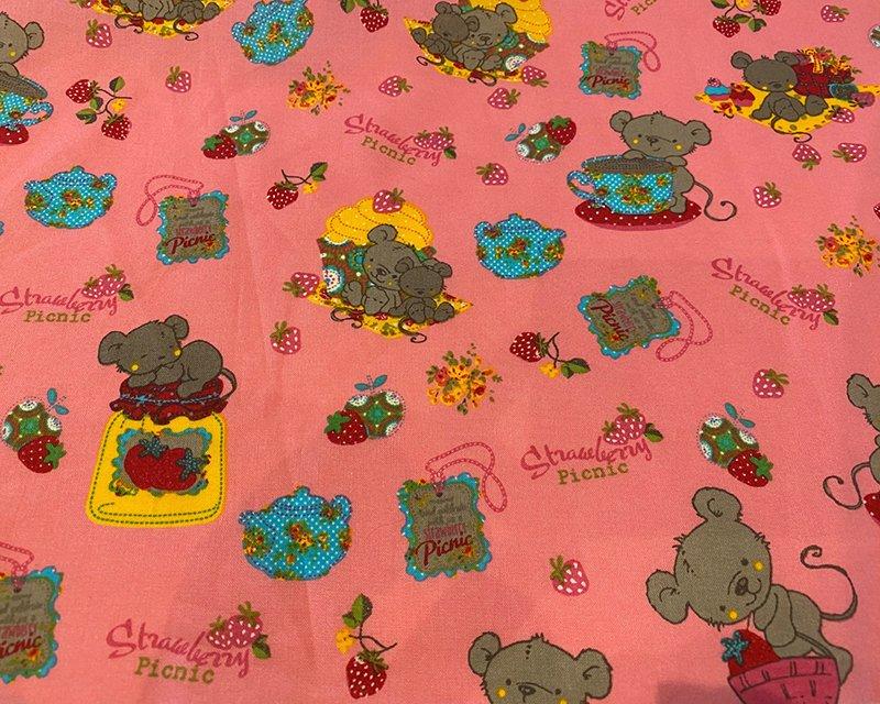 Strawberry Picnic Cotton